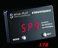 FreePower «S-Drive» (PedalBooster) CR-V